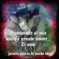 buonanotte-amore-mio-eterno-grande-ti-amo